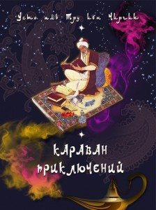 Trushkin_Hakim_ebook